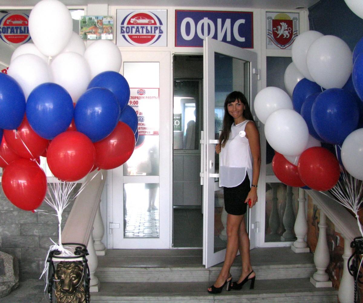"""Автошкола """"Богатырь""""в Феодосии"""