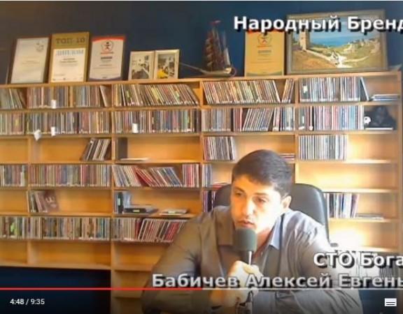 СТО_интервью